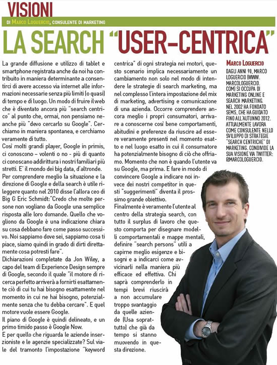 visionimloguercio360com 550 Alcune considerazioni sullevoluzione del search marketing